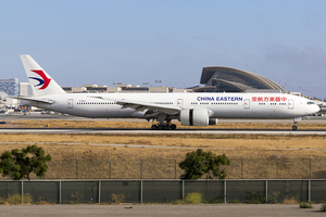 Los Angeles Int'l Airport (LAX/KLAX)